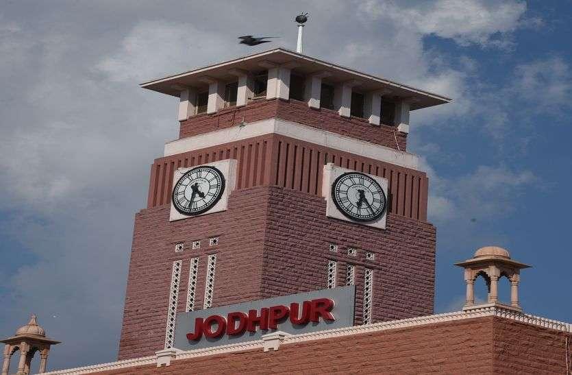जोधपुर सिटी: फटाफट पढ़े पांच बजे तक की टॉप 5 खबरें