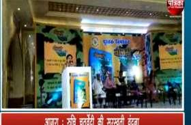 डॉ. रुचि चतुर्वेदी ने इस अंदाज में प्रस्तुत की सरस्वती वंदना कि सब अवाक रह गए, देखें वीडियो