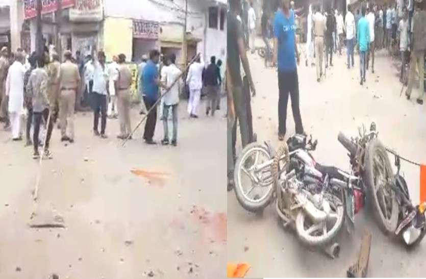 VHP की भगवा रैली पर पथराव के बाद बेकाबू हुई स्थिति, कई वाहन क्षतिग्रस्त