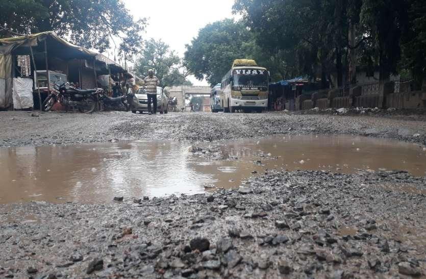 बारिश में सड़क बनी तालाब, 15 साल से दुर्दशा का दंश छेल रहे रहवासी