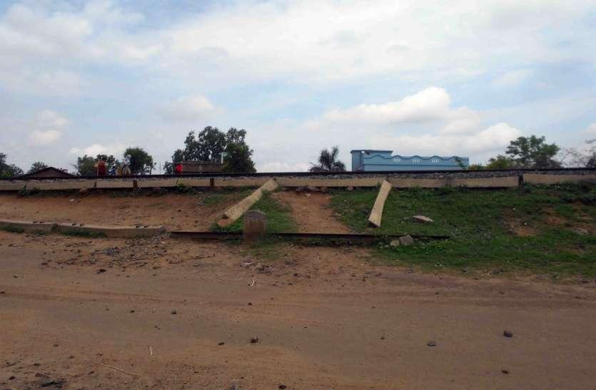 रेल विभाग पूरा नहीं कर पाया वादा
