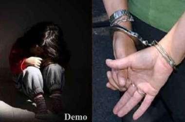 7 साल की बच्ची का किडनैप करने वाला 1 लाख का इनामी बदमाश गिरफ्तार