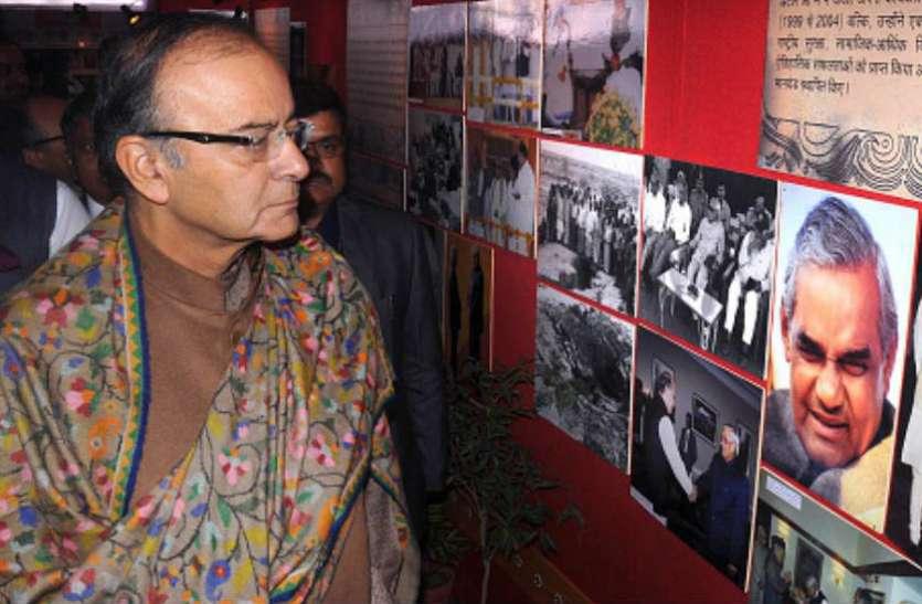 भाजपा में कौन चुराना चाहता था अरुण जेटली की शॉल, देखिए वीडियो