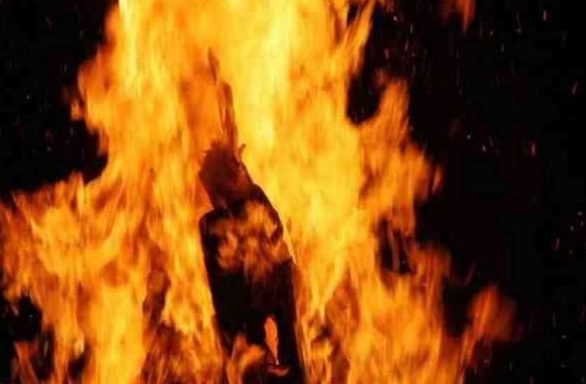सिरफिरा आशिक: शादी से इनकार पर किशोरी को जिंदा जलाया