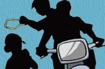 चोर ने महिला से छीनी सोने की चेन तो पुलिस ने खूब खिलाए केले, जानें क्यों !