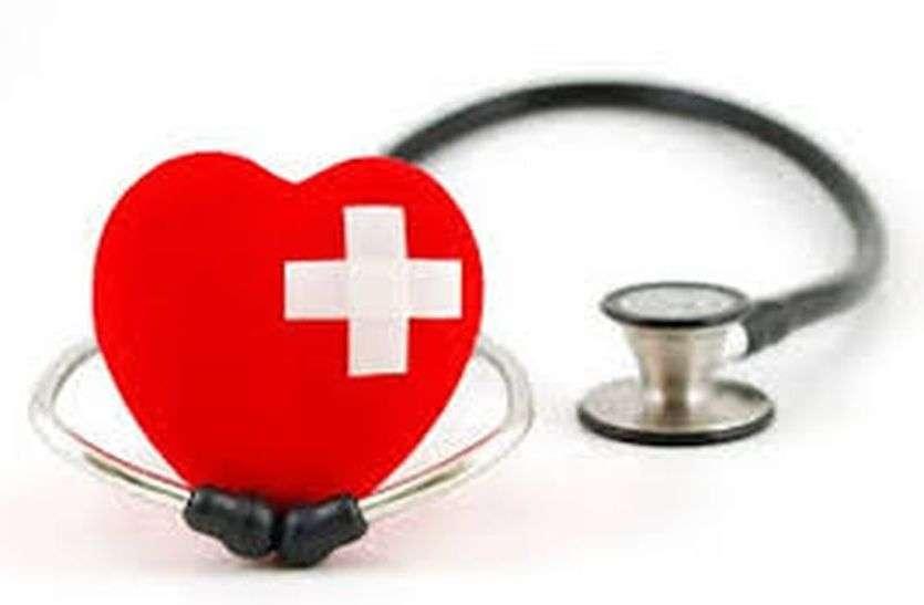 clinical establishment act: बिना पंजीयन संचालित नहीं हो सकेगी पैथोलॉजी लैब