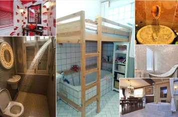 बाथरूम डिजाइन की ऐसी मजेदार तस्वीरें जिन्हें देख आपको लगेगा कि बनाने वाला अपना दिमाग घर भूल गया था