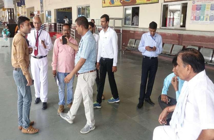 देश के प्रमुख स्टेशनों की तर्ज पर अब दौसा स्टेशन की जारी होगी स्वच्छता रैंकिंग