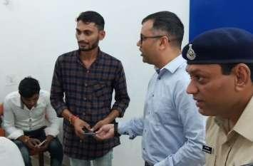 ३ माह में गुम हुए १४ मोबाइल को पुलिस ने किया ट्रेस