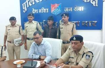 स्थाई वारंटी में फरार को पुलिस ने घेराबंदी करके पकड़ा