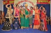 Photo Gallery :  कहीं तीजा-पोला तो कहीं तीज मिलन, महिलाओं ने मंच पर बिखेरी सांस्कृतिक छठा