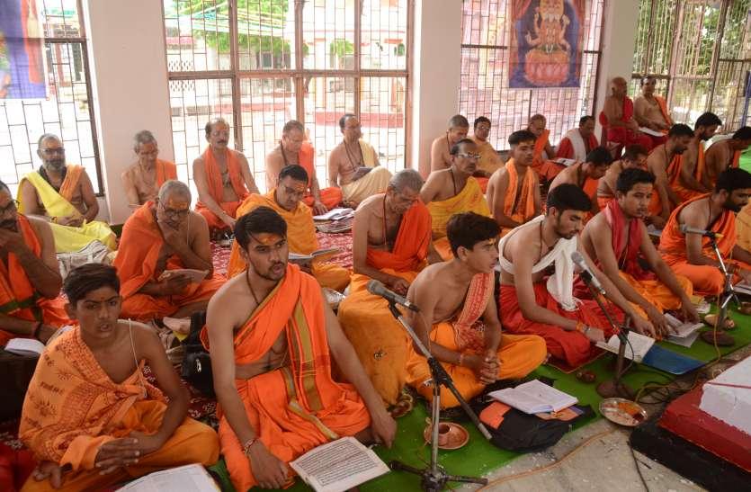 बांसवाड़ा : वनेश्वर मंदिर परिसर में 100 विप्रवरों ने किया महारुद्र अनुष्ठान
