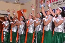 श्रीगंगानगर...राष्ट्रीय समूह गान प्रतियोगिता में गूंजे देशभक्ति के तराने.......देखें खास तस्वीरें