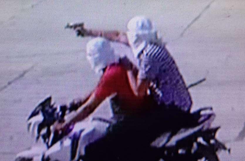 दिनदहाड़े बीकानेर अनाज मण्डी में फायरिंग, बाइक पर आए थे नकाबपोश