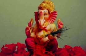 Ganesh Chaturthi पर घर लाएं Lord Ganesh की ऐसी मूर्ति