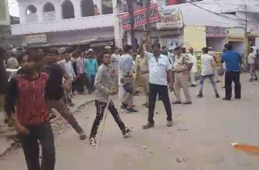 गंगापुरसिटी में रैली के दौरान पथराव से तनाव, कई वाहनों में तोड़फोड़, इंटरनेट सेवा बंद