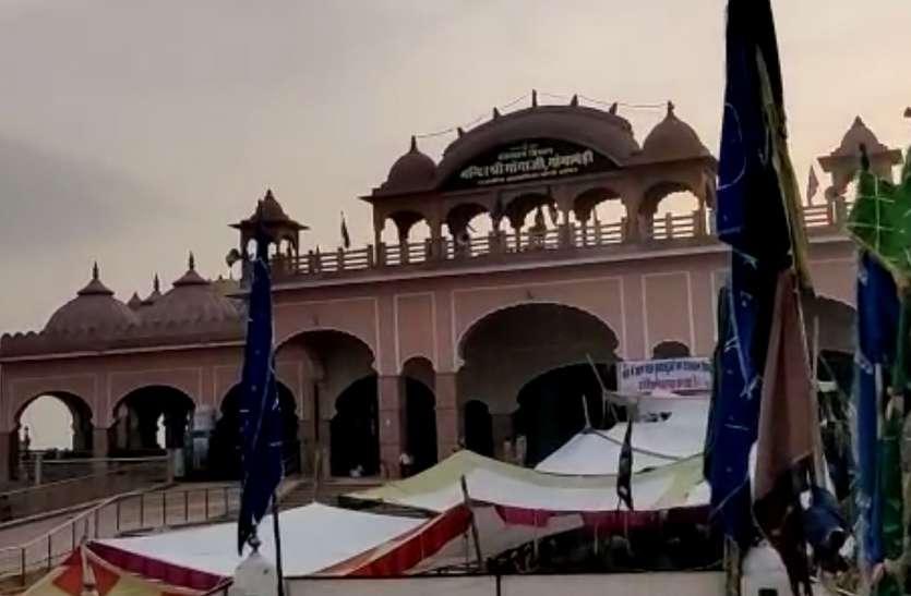 गोगामेड़ी में गोगाजी के मेले में उमड़ी श्रद्धालुओं की भीड़, देखें VIDEO