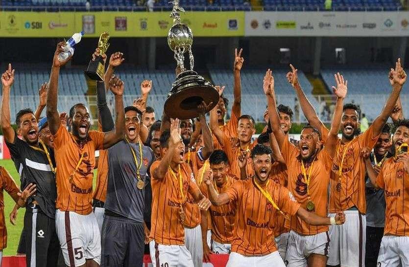 फुटबॉल : गोकुलम केरला ने ने पहले प्रयास में ही जीता डुरंड कप, मोहन बागान को 2-1 से हराया