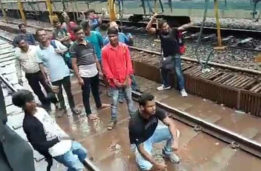 कोंकण रेलवे ने नागपुर के रास्ते चलाई ट्रेन तो यात्रियों ने किया ऐसा काम