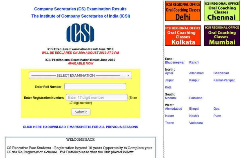 ICSI CS Result 2019: सीएस प्रोफेशनल जून 2019 रिजल्ट जारी, शीर्ष तीनों स्थान पर काबिज हुई बेटियां