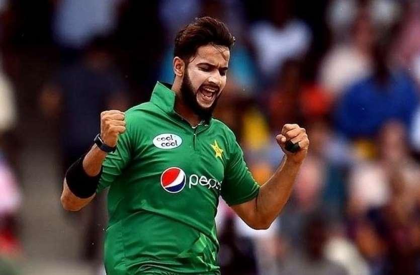 पाकिस्तान टीम के इस खिलाड़ी ने की सानिया से शादी, सोमवार को रिसेप्शन