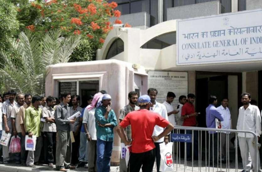 दुबई में फंसे 100 भारतीयों को वापस लाया गया स्वदेश