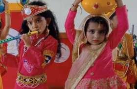 राधा कृष्ण व कृष्ण के रूप मैं दिखाई पड़े बाल गोपाल, कृष्ण की एक तस्वीर भी हुई वायरल