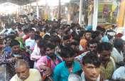 Bhadwa Fair 2019: उमड़ रहा है आस्था का ज्वार,मेलाधिकारी ने लिया व्यवस्थाओं का जायजा