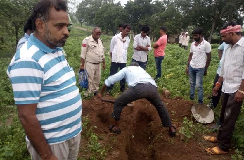 अज्ञात समझ दफनाया, दूसरे दिन पुलिस ने कब्र खोदकर निकाला शव