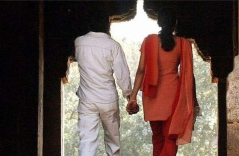 लव जेहाद: अब्दुल्ला से अमन बने चार बीवियों के पति ने किशोरी को प्रेमजाल में फंसाया