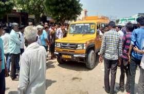 दुर्घटना के बाद बाल वाहिनी को भगा ले जाने के प्रयास से भड़के लोग