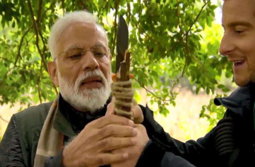 PM Modi ने खुद किया खुलासा, कैसे Man Vs Wild में उनकी हिंदी को समझ रहे थे Bear Grylls