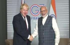 G7 समिट: पीएम मोदी ने ब्रिटिश पीएम बोरिस जॉनसन से की मुलाकात, सोमवार को अमरीकी राष्ट्रपति ट्रंप से करेंगे चर्चा
