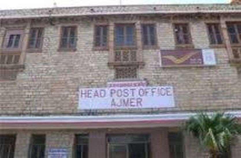 आधार सेंटर स्थापित करने में राजस्थान देश में अव्वल