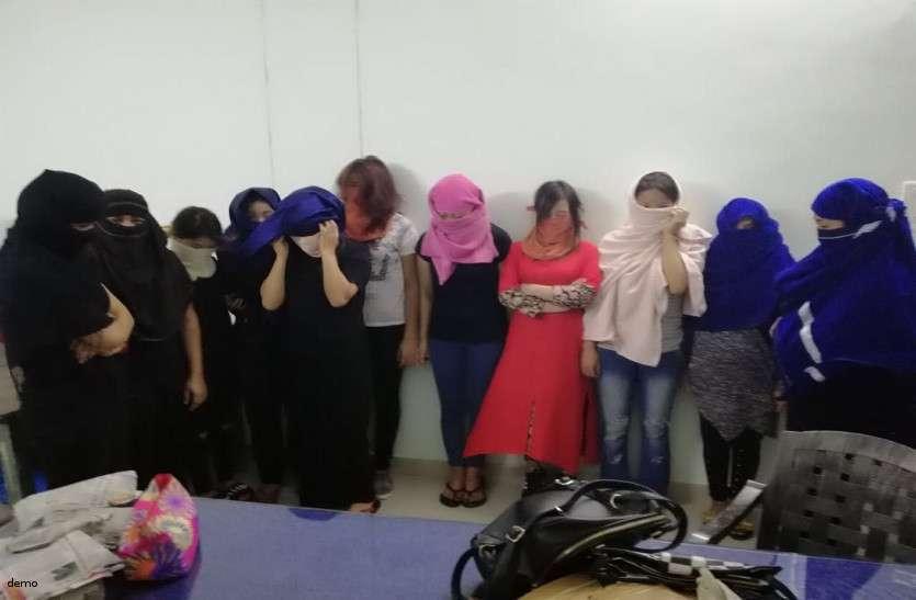 झूठे प्यार में फंसकर घर से भागी 46 लड़कियां, जब पुलिस ने पकड़ा इस हाल में तो...