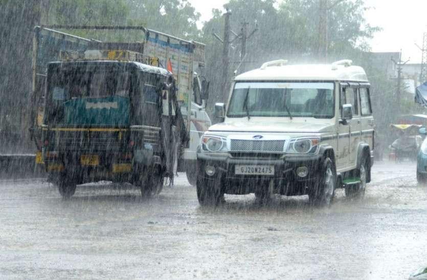 राजस्थान में यहां हुई बारिश, 12 जिलों में भारी बारिश का अलर्ट, बीसलपुर बांध में पानी की निकासी बढ़ाई