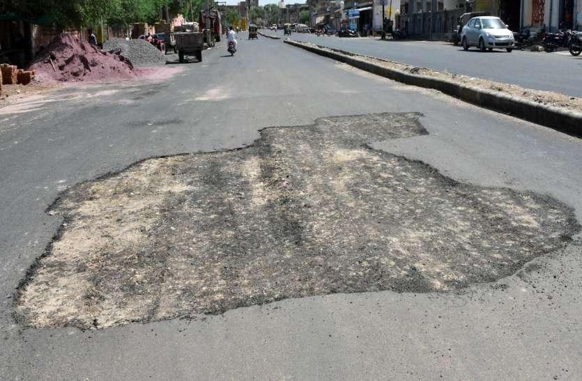 बीकानेर : एक सप्ताह में उखड़ा सड़क का डामर व जालियां - देखें फोटो