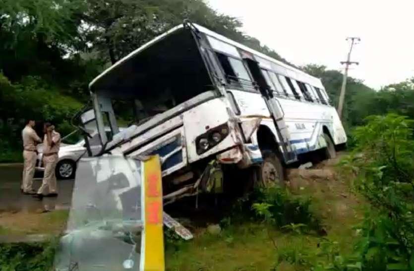 road accident : तीन लोगों की वजह से बची 55 लोगों की जान, रोडवेज में करंट दौड़ने से बचा