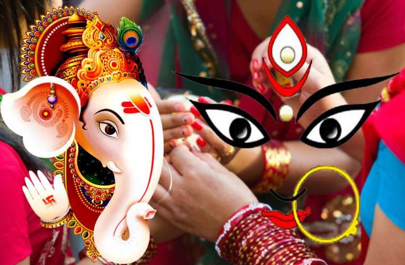 September 2019 Festival: सितंबर माह में तीज, गणेश चतुर्थी, नवरात्रि समेत ये 5 बड़े पर्व