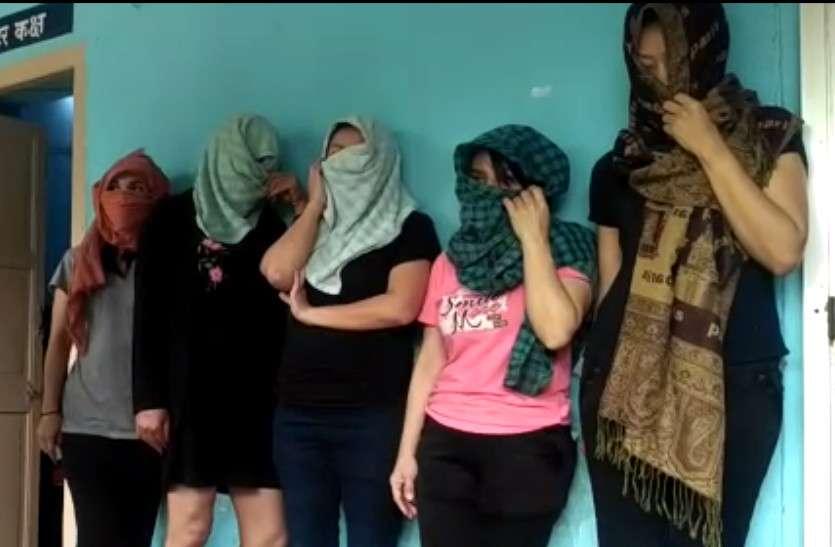 स्पा के नाम पर देह व्यापार, पांच विदेशी युवतियों सहित नौ जने गिरफ्तार