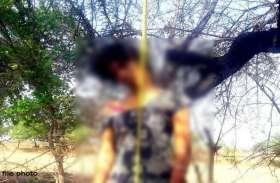 प्यार के लिए घर से भागी लड़की, जब वापस गांव आई तो हुआ कुछ यूं, 2 दिन बाद पेड़ में लटकी मिली लाश