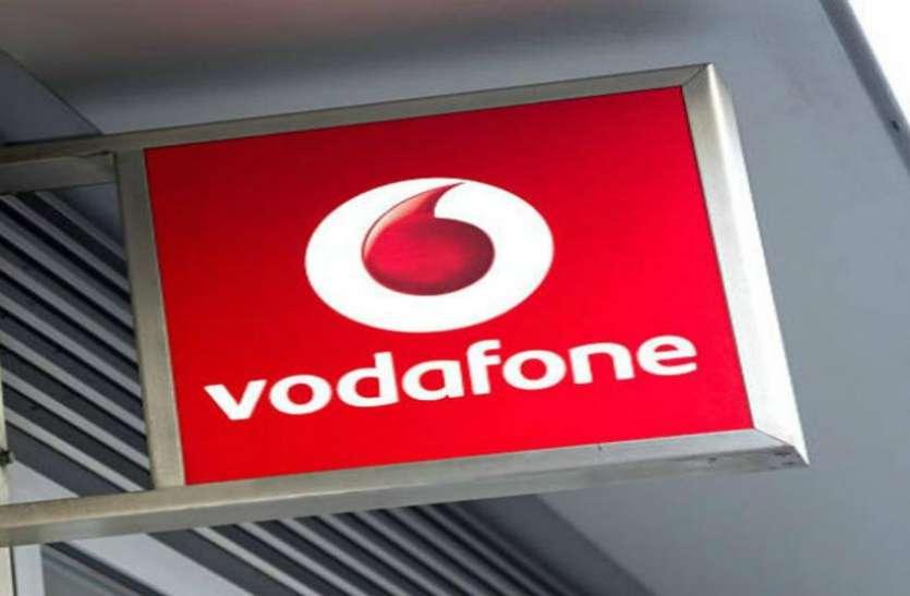 Vodafone के 20 रुपये वाले प्लान में मिलेगी 1 महीने वैलिडिटी, उठाएं ये बड़ी सुविधा का लाभ
