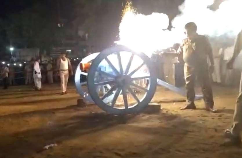 Watch: जन्माष्टमी पर राजस्थान में यहां दी गई भगवान श्रीकृष्ण को 21 तोपों की सलामी