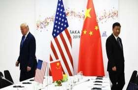 टैरिफ बढ़ाने के बाद चीन पर बरसे ट्रंप, कहा - जवाबी कार्रवाई के लिए रहे तैयार