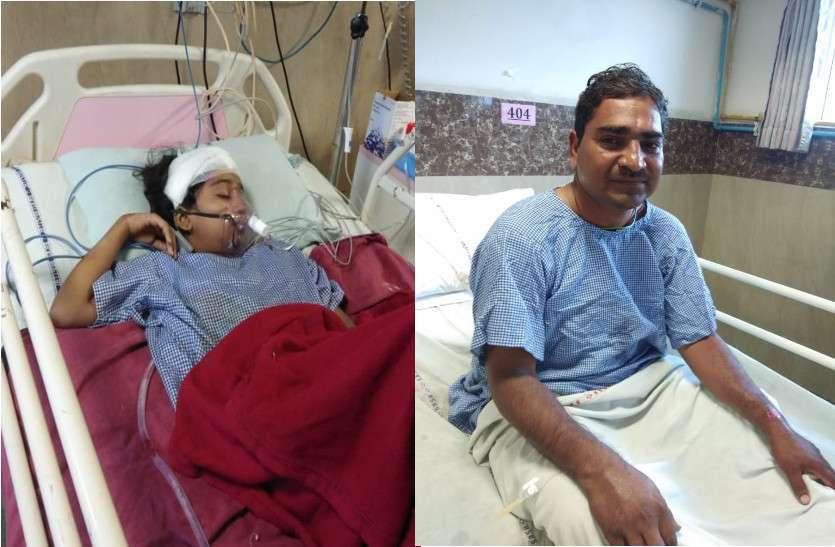 जान जोखिम में डालकर पिता-पुत्री ने चलती ट्रेन में की चढ़ने की कोशिश, दोनों का फिसला पैर