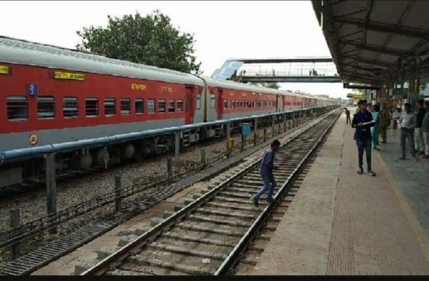 श्रीगंगानगर से जयपुर के लिए शीघ्र चल सकती है ट्रेन, रींगस से जयपुर के बीच ट्रैक का निरीक्षण आज
