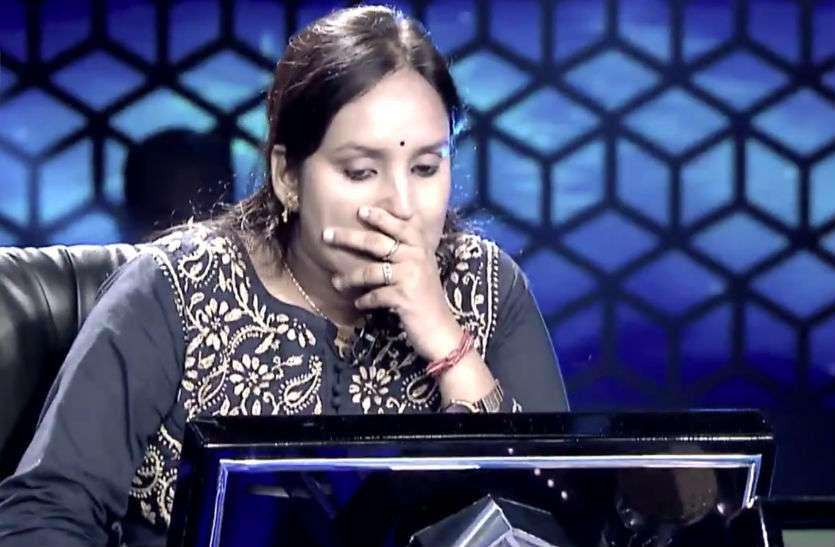 KBC11: कौन बनेगा करोड़पति में मध्यप्रदेश की यह महिला पहुंची एक करोड़ के सवाल तक