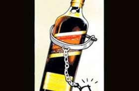 होटल में अवैध बीयर बार, अनैतिक गतिविधियों का संचालन
