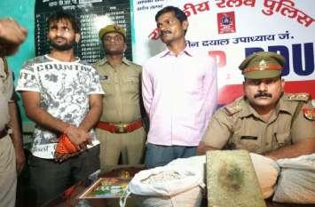 जीआरपी ने 40 किलो चांदी के साथ दो युवकों को किया गिरफ्तार