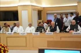 अमित शाह के सामने CM भूपेश ने नक्सल मोर्चे पर कामकाज का ब्योरा किया पेश